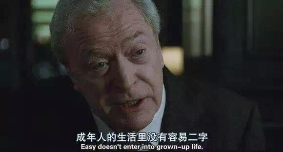 王路:我始终不信努力奋斗的意义-私会鲁斌